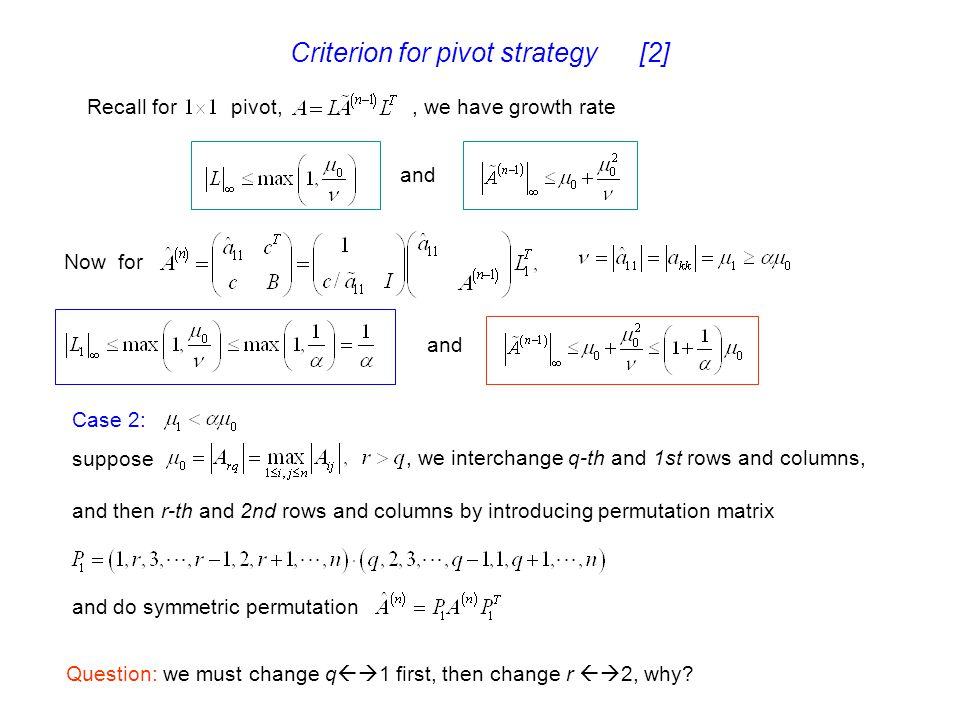 Criterion for pivot strategy [2]